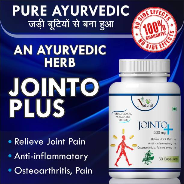 Natural Jointo Relieve Joint PainCapsules Pack of 1
