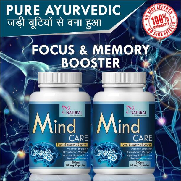Natural Mind Care Capsules, Brain Booster Supplement for Memory Booster 100% Ayurvedic