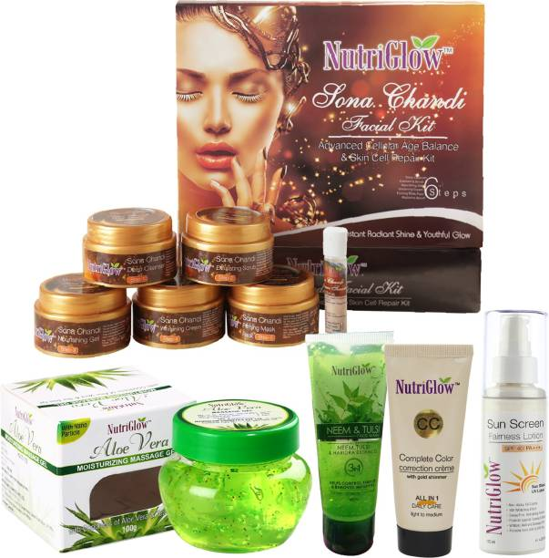 NutriGlow Combo of 5 Sona Chandi Facial Kit (260gm)| Neem & Tulsi Face Wash (65ml)|CC Cream (65ml)|Aloe vera Gel (100gm)|Sunscreen 120ml