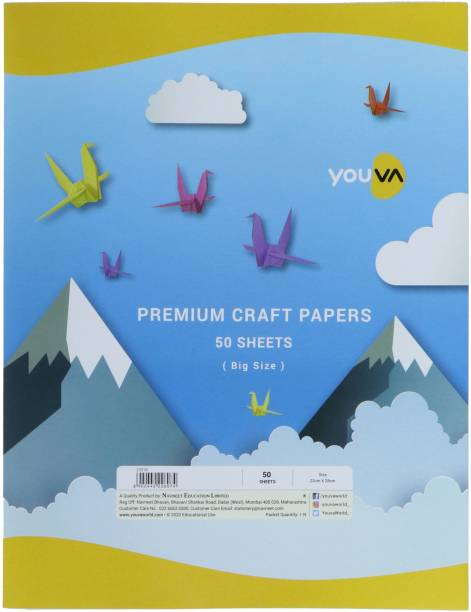 NAVNEET Youva 22x28 cm Unruled Regular 64 gsm Craft paper