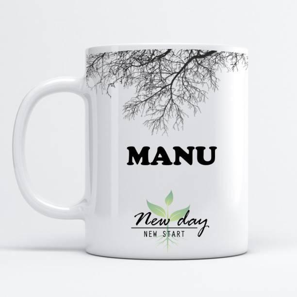 Beautum Manu Printed New Day New Start White Name Model No:NDNS011720 Ceramic Coffee Mug