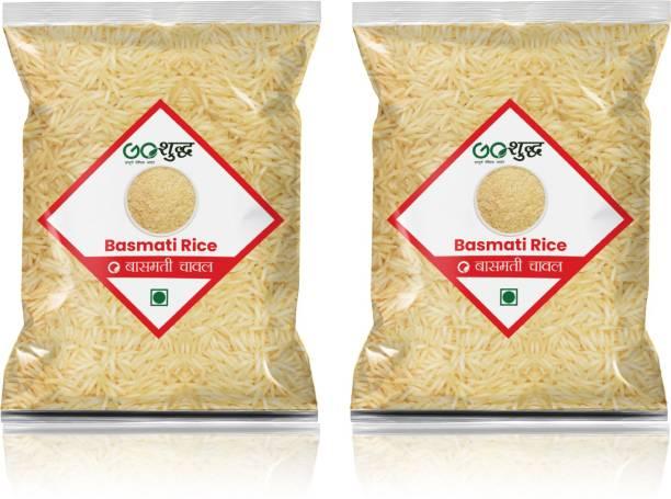 Goshudh Premium Quality Basmati Rice - 750g…(Pack Of 2) Basmati Rice (Long Grain, Unpolished)
