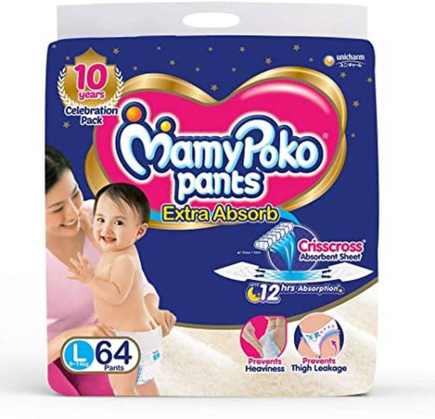MamyPoko Extra Absorb Diapers -Ambz Large (L-64) - L