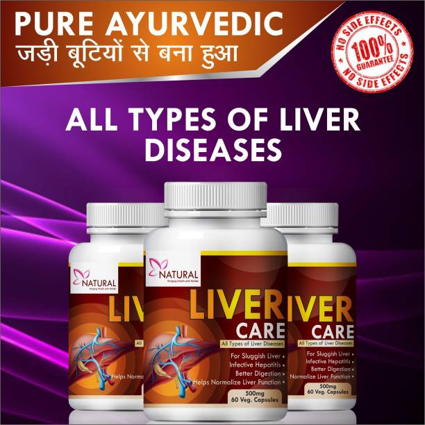 Natural Liver Care Herbal Capsules For Complete Liver Support, Cleansing and Detox 100% Ayurvedic (180 Capsules)