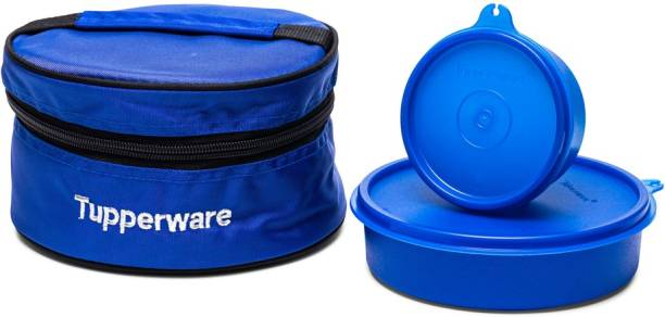 Tupperware Lunch set Classic Lunch set 2 Containers Lunch Box