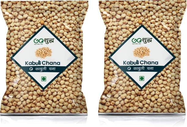 Goshudh White Kabuli Chana (Whole)