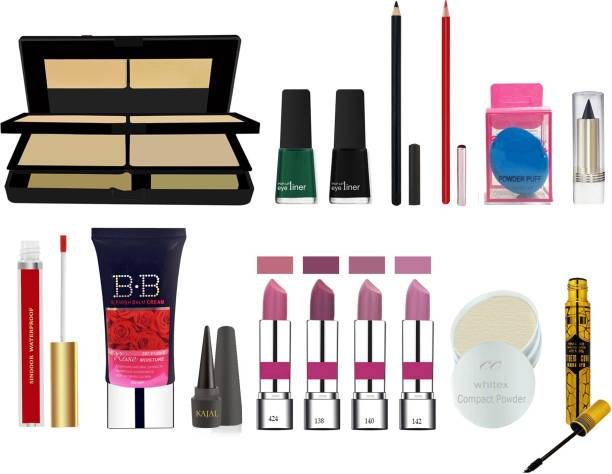 SNV Professional 16 In One Makeup Kit 26042020C37