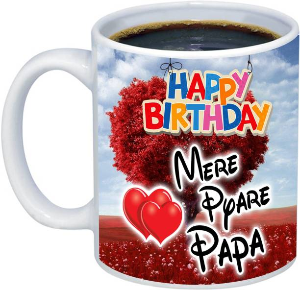 "Adi Creations Happy Birthday""Mere Pyare Papa""Designer Ceramic Coffee Mug"
