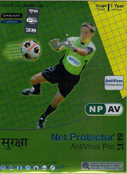 Net Protector 2020 1 PC 1 Year Anti-virus (Email Delivery - No CD)