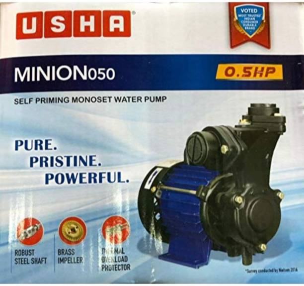 USHA Self Priming  Centrifugal Water Pump