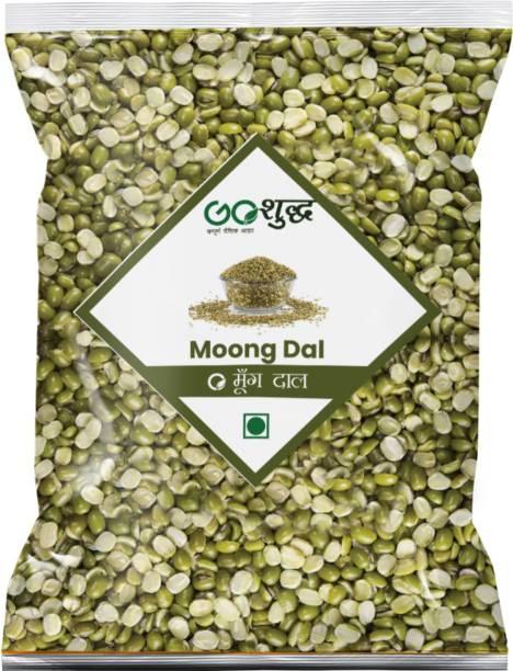 Goshudh Moong Dal (Split)