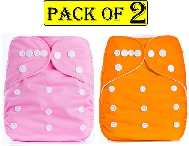 Babymoon (SET of 2) Diaper Covers Premium Reusable Adjustable Pocket Cloth Diaper