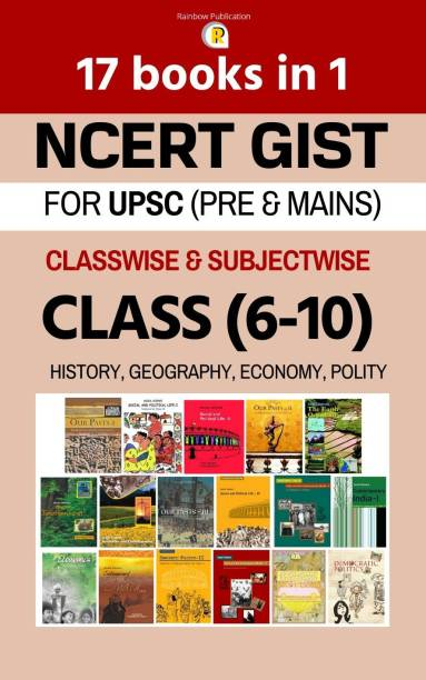 Gist Of NCERT -17 Books In 1 - Class 6-12