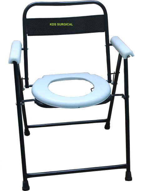 KDS SURGICAL Commode Shower Chair