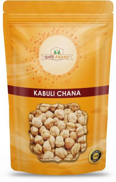 SHRI ANAND Kabuli Chana (Whole)