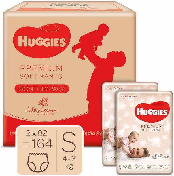 Huggies Premium Soft Pants diapers Monthly Box - S