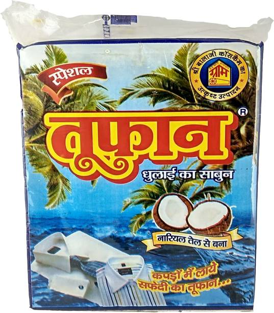 TUFAN Laundry Soap Detergent Bar