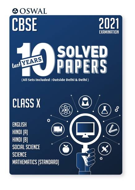 10 Last Years Solved Papers