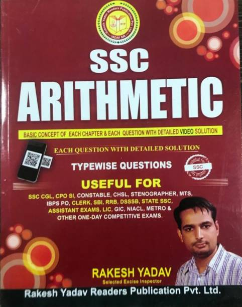 SSC ARITHMETIC (Typewise Questions)