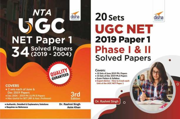 50 UGC Net Paper 1 Year-Wise Solved Papers (2019 - 2004)