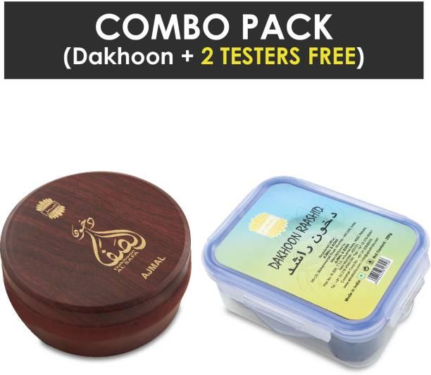 Ajmal Dakhoon Al Safa Oriental Bakhoor 200gms for Home and Dakhoon Raashid Oriental Bakhoor 200gms for Home + 2 Parfum Testers FREE Woody Dhoop