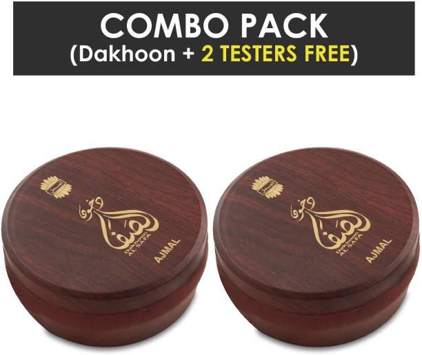Ajmal Dakhoon Al Safa Oriental Bakhoor 200gms for Home and Dakhoon Al Safa Oriental Bakhoor 200gms for Home + 2 Parfum Testers FREE Woody Dhoop