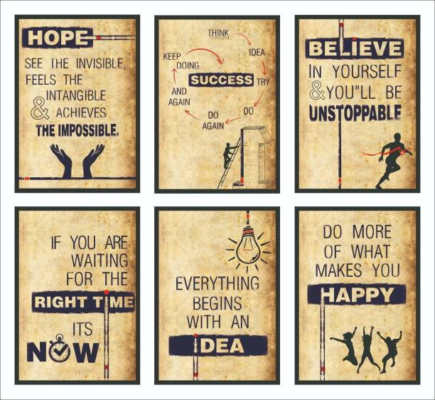 Hope, Success, Believe, Time, Idea, Happy Inspirational Motivational Self Adhesive Wall Posters For Home & Office Decor (Brown) - Set of 6 Paper Print