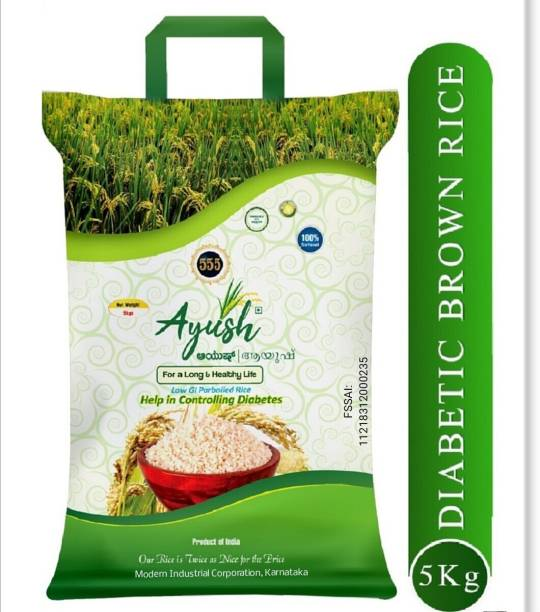 Ayush Diabetic| Organic| 100% Sortexed|  Brown Rice with Low GI Index| Export Quality- 5Kgs Brown Forbidden Rice (Small Grain, Unpolished)