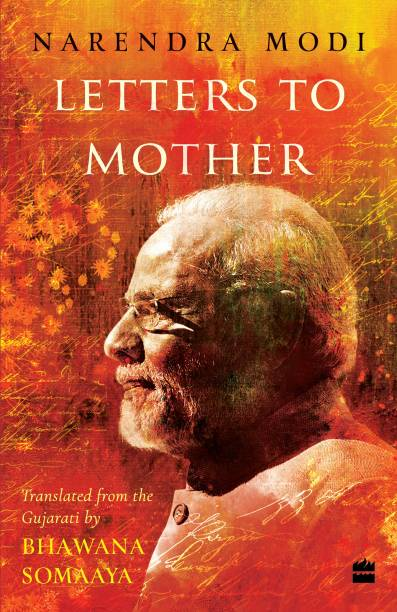 Letters to Mother