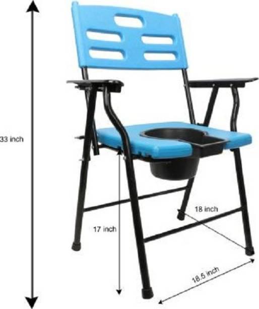Shree Shyam Company Commode Chair
