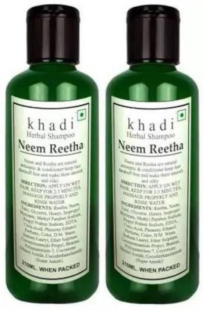 Khadi Herbal Neem Reetha Shampoo 420 ML PACK OF 2