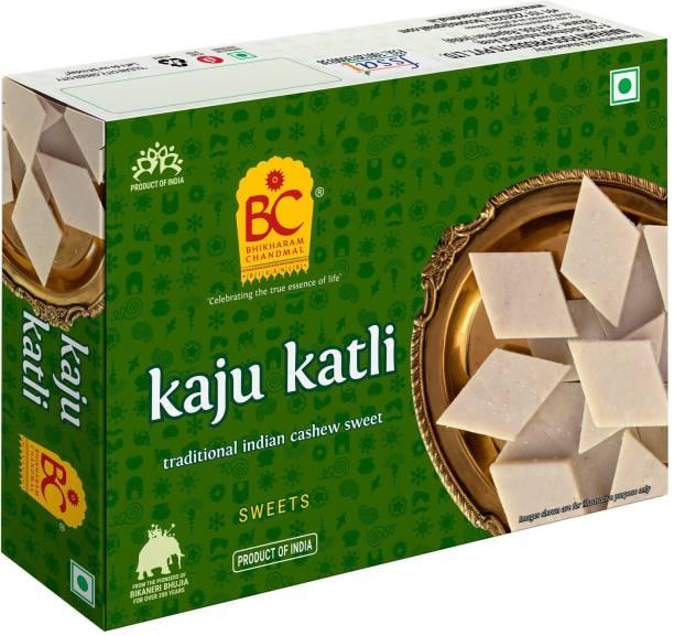 BHIKHARAM CHANDMAL Kaju Katli Box