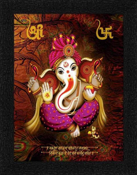 Art Amori Gracious Ganesha Painting with Synthetic Frame Digital Reprint 14 inch x 11 inch Painting