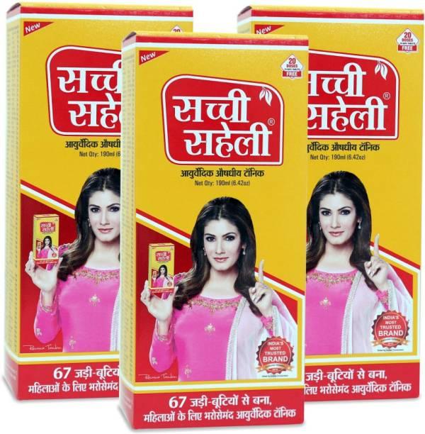Sachi Saheli Ayurvedic Medicinal Tonic for Women