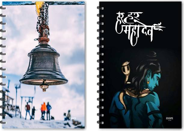 ESCAPER Temple Bell & Har Har Mahadev Designer Notebook, Designer Diaries, Notepads - Pack of 2 Qty A5 Notebook Ruled 160 Pages