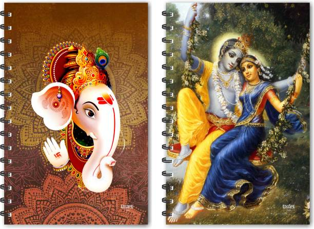 ESCAPER Lord Ganesha Face & Radha Krishan on Jhula Designer Notebook, Designer Diaries, Notepads - Pack of 2 Qty A5 Notebook Ruled 160 Pages