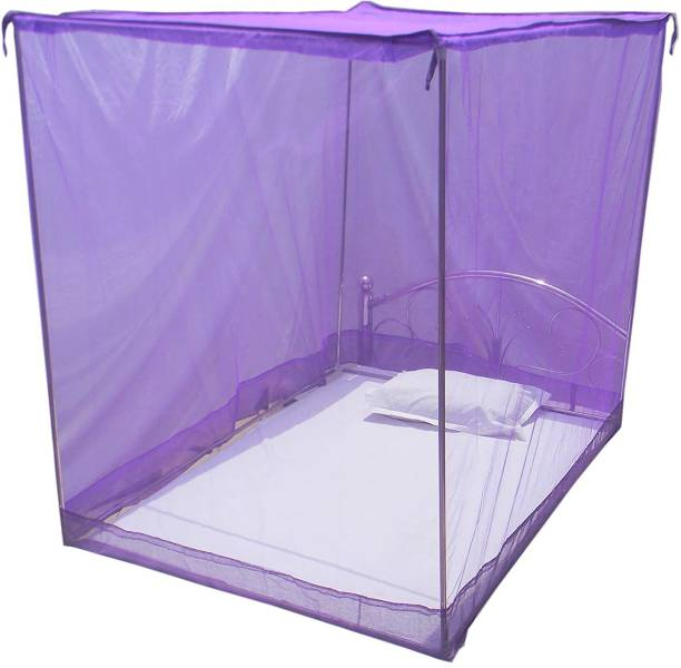 ONLINECRAZE Nylon Adults MOSQUITO NET PALPAL Mosquito Net