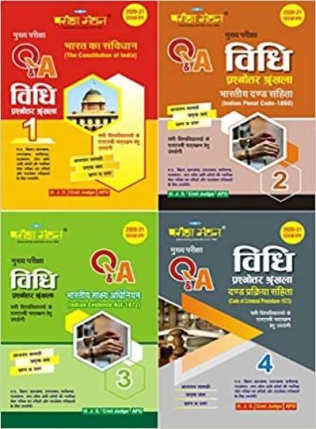 Pariksha Manthan Vidhi Prashnottar Srinkhla Law [Mains Exam]: Set Of 4 Books Vol 1 2 3 4 Series: Constitution Of India, Indian Penal Code, Indian Evidence Act & Code Of Criminal Procedure