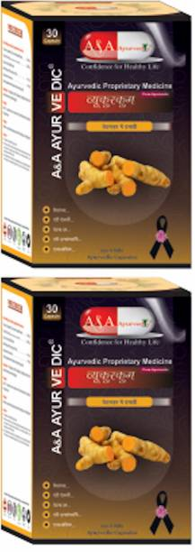 A&A Ayurvedic WiuCurcum Haldi (Turmeric) Extract Capsule With Black Pepper Extract (30 capsules )(Pack of -2)
