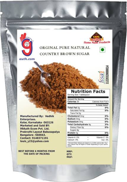 99Auth Sugar 100g Brown Sugar. No Adulteration. Pure Genuine Sugar. Sugar