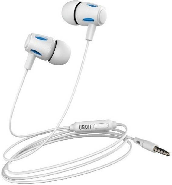 Ubon UB-770 White Wired Headset