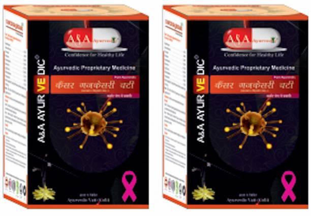 A&A Ayurvedic Cancergajkesari vati Classical Preparation First aid for Cancer patient (pack of -2)(30 vati in Capsule)