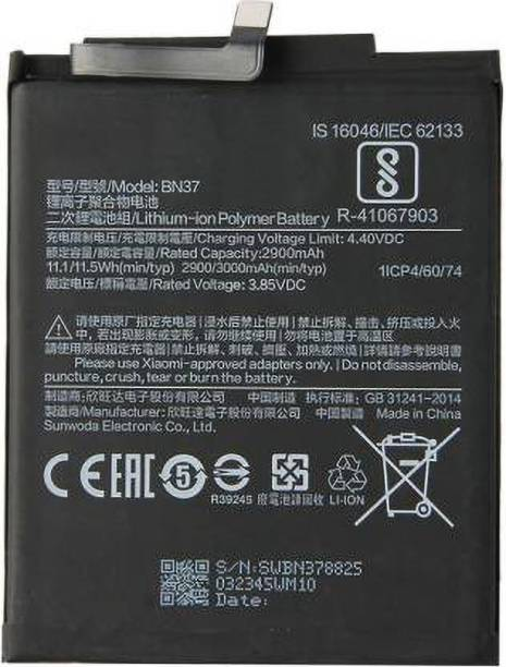 P4S4GN Mobile Battery For  Xiaomi Redmi Redmi 6A (2GB RAM, 32GB ROM)