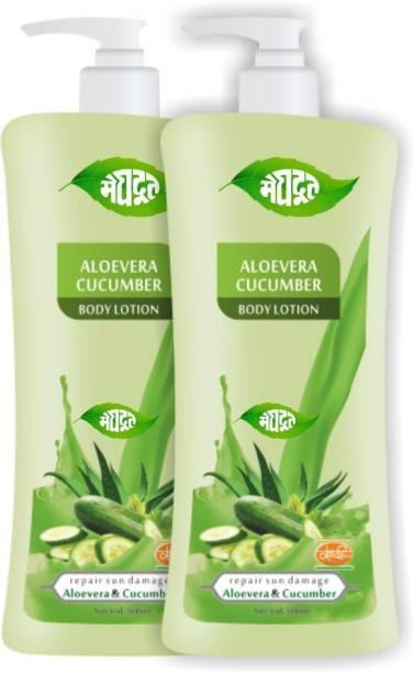 MEGHDOOT Aloevera Cucumber Body Lotion 500ml (Pack of 2)