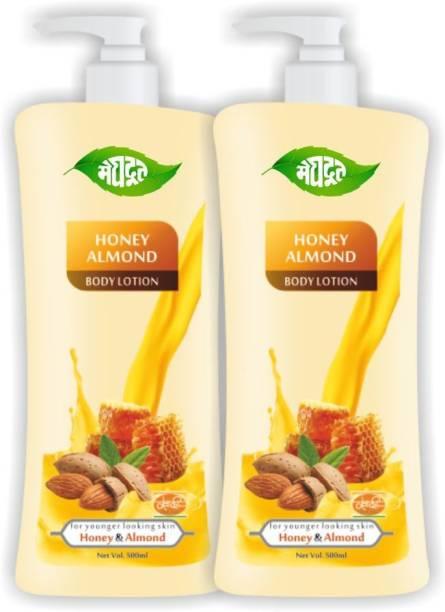 MEGHDOOT Honey Almond Body Lotion 500ml (Pack of 2)