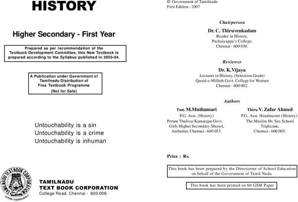 History Higher Secondary -First Year