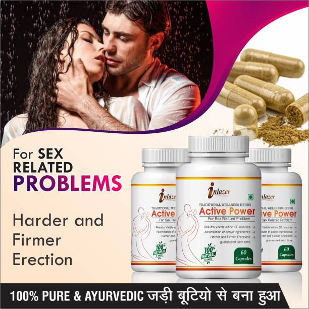 inlazer Active Power Herbal Capsules For Boost Your Confidence Pure Ayurvedic