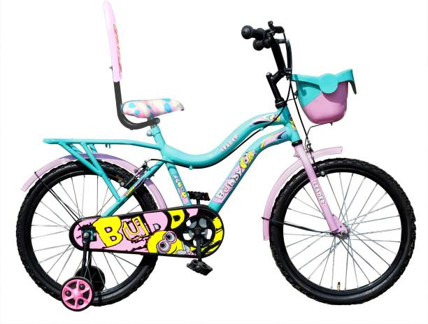 LEADER BUDDY AGE 5-7 YEARS 20 T Road Cycle