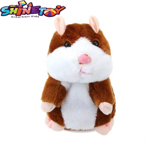 shinetoy Talking Hamster Repeats What You Say Educational Talking Toy Repeating Hamster Toy Gift for Boys and Girls