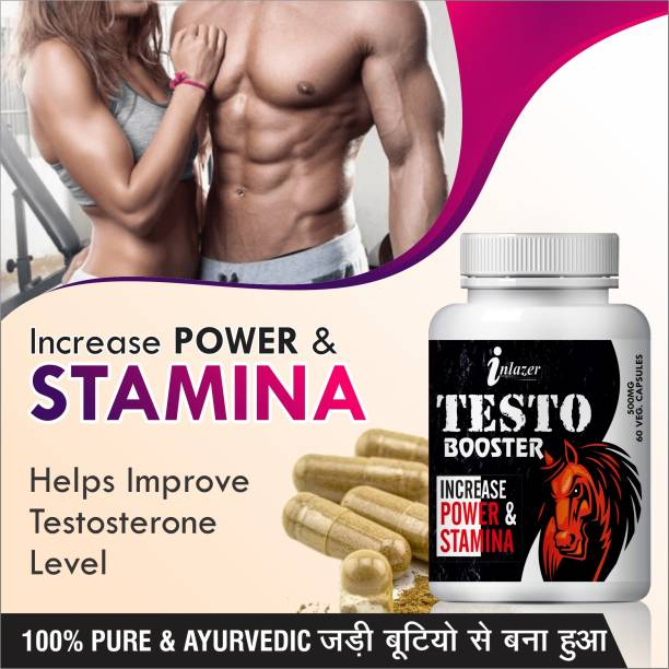 inlazer Testo Booster Sexual Supplement For Increase Your Libido Size, Increase Your Pnis Size, Which Works By Removing Sexual Debility And Sexual Problems, Increases Male Sperm 100% Ayurvedic
